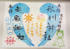 気象神社(高円寺 氷川神社)