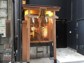 幸稲荷神社(さいわいいなり神社)