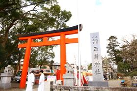上総國一之宮 玉前神社(たまさき神社)