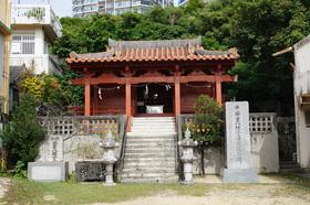 安里八幡宮(あさとはちまんぐう)