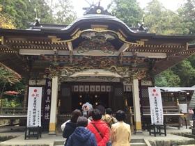 宝登山神社|寶登山神社(ほどさん神社)