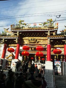横浜関帝廟(よこはまかんていびょう)